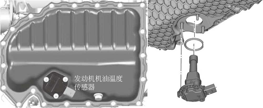 第五節 發動機機油溫度傳感器